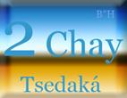 Tsedaká 2 Chay